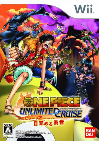 Image for One Piece Unlimited Cruise: Episode 2 - Mezameru Yuusha