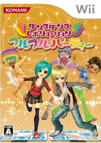 Image for Dance Dance Revolution: Furu Furu Party