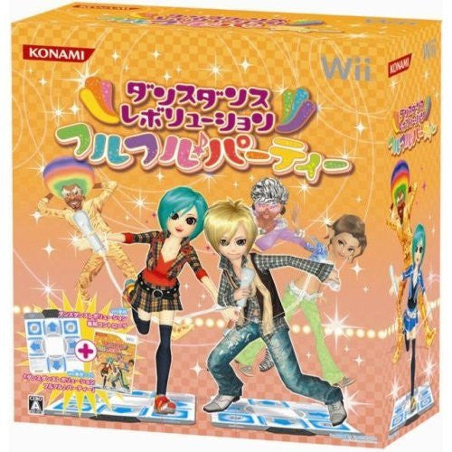 Image 1 for Dance Dance Revolution: Furu Furu Party (Bundle w/ Mat)
