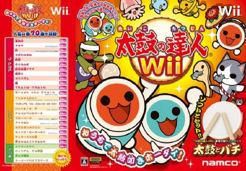Image 1 for Taiko no Tatsujin Wii (incl. Drum Controller)