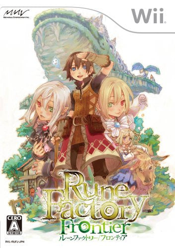 Image 1 for Rune Factory Frontier