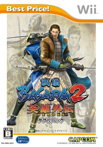 Image 1 for Sengoku Basara 2 Heroes (Double Pack) (Best Price!)