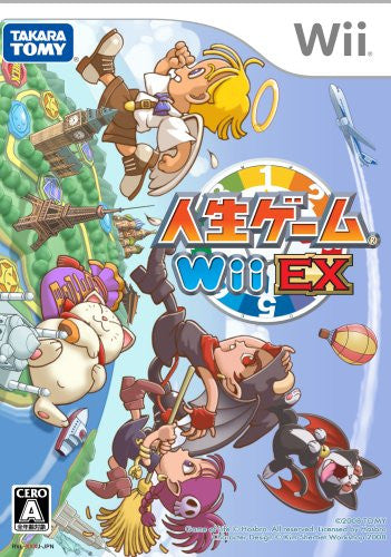 Image 1 for Jinsei Game Wii EX