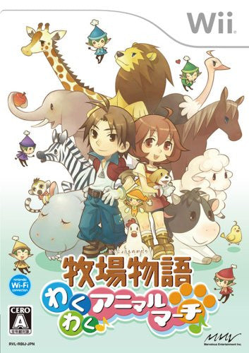 Bokujou Monogatari: Waku Waku Animal March