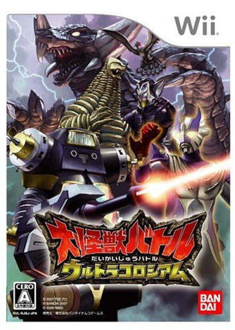 Image for Daikaijuu Battle: Ultra Coliseum