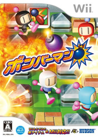 Image for Bomberman