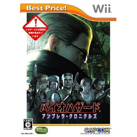 Image for Biohazard Umbrella Chronicles (Best Price)