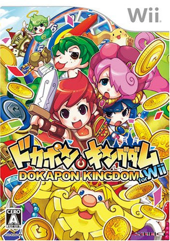 Dokapon Kingdom for Wii