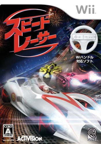 Image 1 for Speed Racer: The Video Game