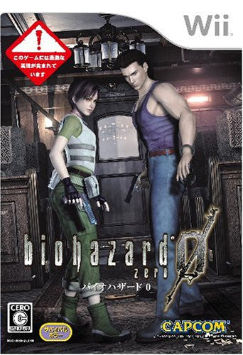 Image 1 for Biohazard 0