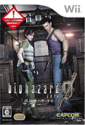 Image for Biohazard 0