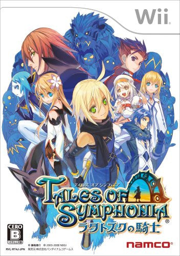 Tales of Symphonia: Knight of Ratatosk
