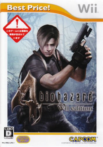 Image for Biohazard 4 Wii Edition (Best Price!)