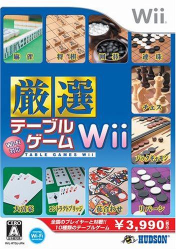 Wi-Fi Taiou: Gensen Table Game Wii