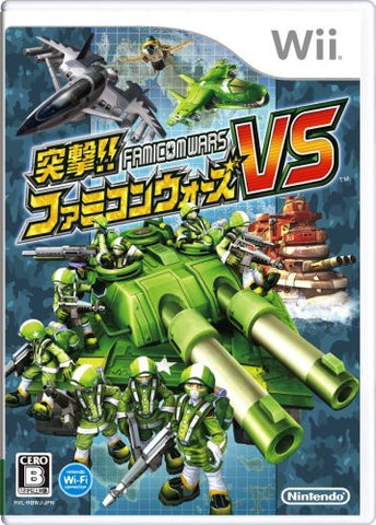Image for Totsugeki Famicom Wars VS / Battalion Wars 2