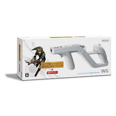 Image 1 for Wii Zapper with Link's Crossbow Training