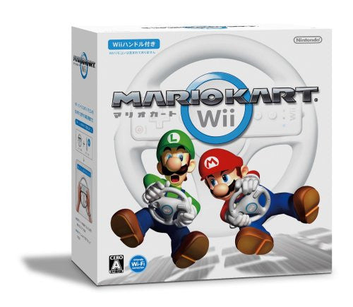Image 1 for Mario Kart Wii (w/ Wii Handle)