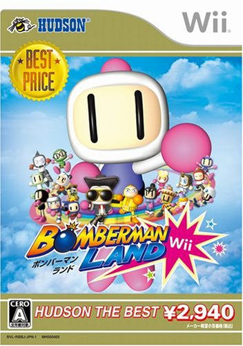 Bomberman Land Wii (Hudson the Best)