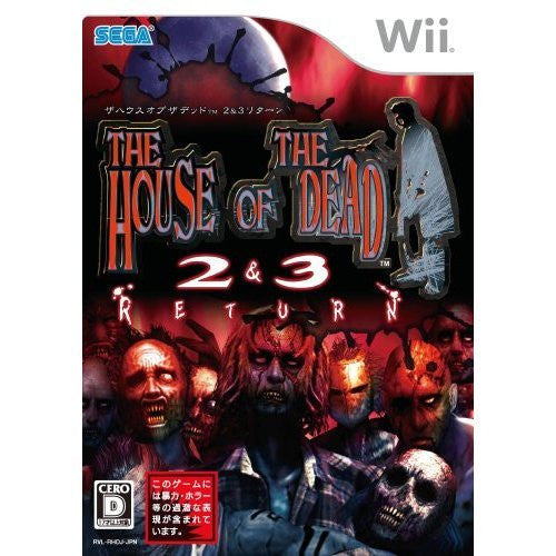 Image 1 for The House of the Dead 2 & 3 Return