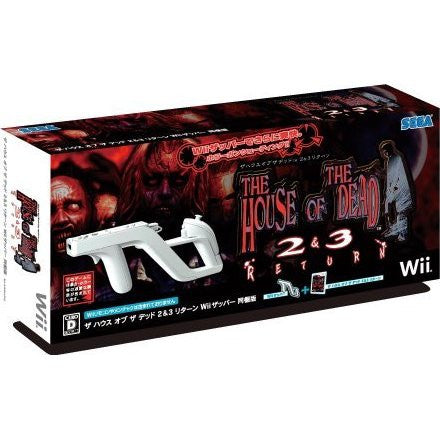 The House of the Dead 2 & 3 Return (w/ Wii Zapper)