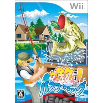 Image 1 for Uchi Tsuri! Sega Bass Fishing