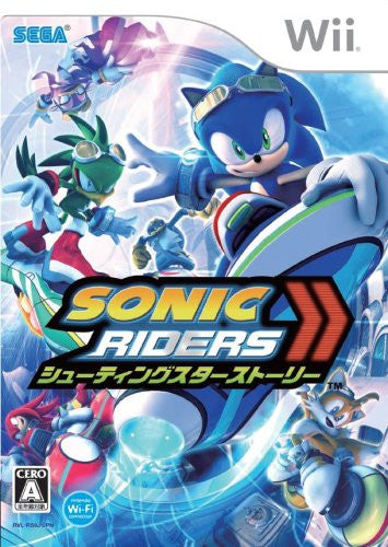 Image 1 for Sonic Riders: Shooting Star Story