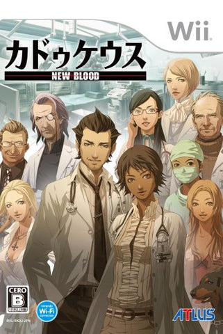 Image for Caduceus: New Blood / Trauma Center: New Blood