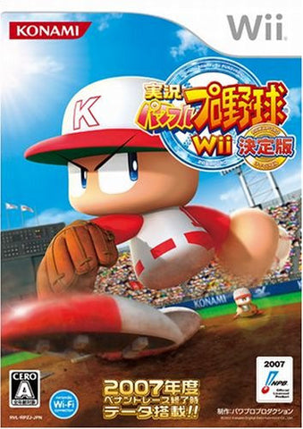 Image for Jikkyou Powerful Pro Yakyuu Wii Ketteiban