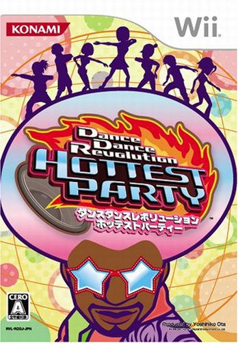 Image 1 for Dance Dance Revolution: Hottest Party