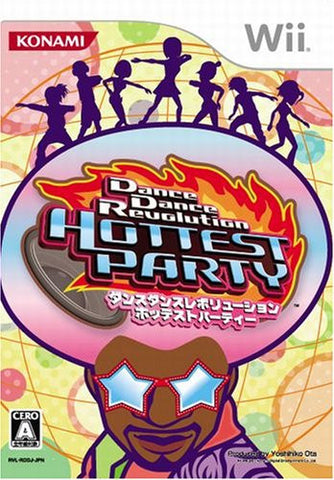 Image for Dance Dance Revolution: Hottest Party