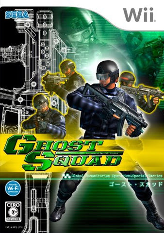 Image for Ghost Squad (w/ Wii Zapper)