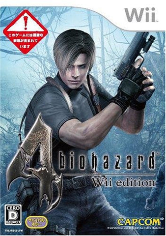 Image for Biohazard 4 Wii Edition