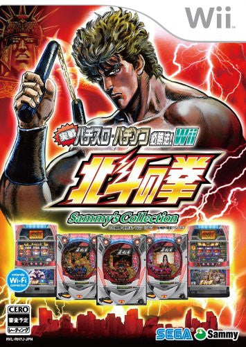 Image 1 for Jissen Pachi-Slot Pachinko Hisshouhou Sammy's Collection Fist of the North Star Wii