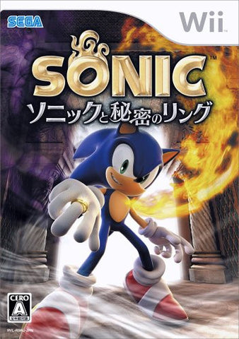 Sonic to Himitsu Ring / Sonic and the Secret Rings