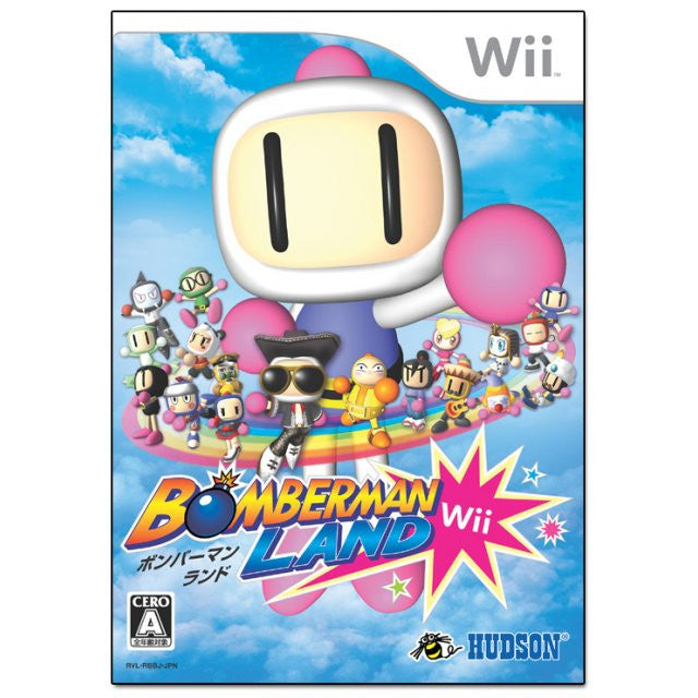 Image 1 for Bomberman Land Wii
