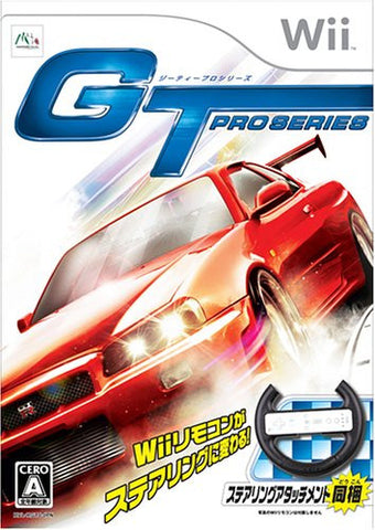 Image for GT Pro Series