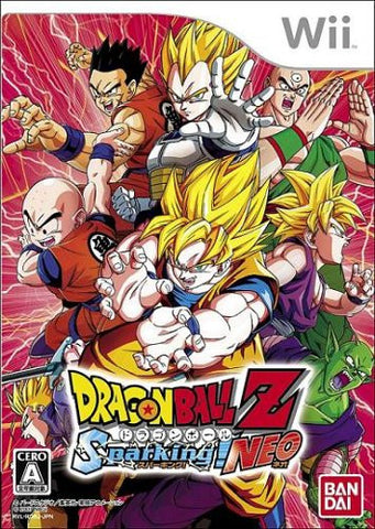Image for Dragon Ball Z Sparking! NEO