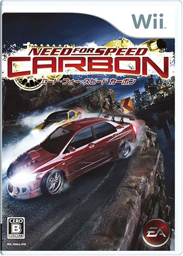 Image 1 for Need For Speed: Carbon