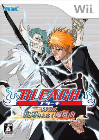 Image for Bleach: Wii Shiraha Kirameku Rinbukyoku
