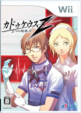 Caduceus Z: 2-tsu no Chou Shittou / Trauma Center: Second Opinion