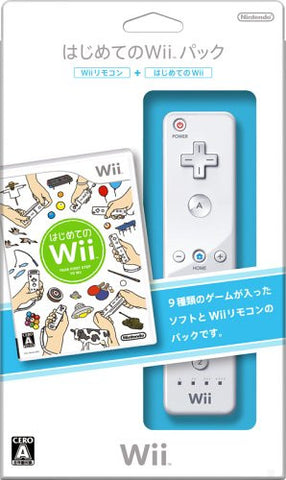 Image for Hajimete no Wii: Your First Step To Wii (w/ Remote)
