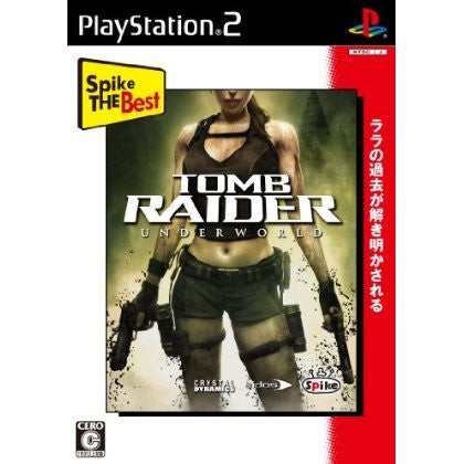 Tomb Raider Underworld (Spike the Best)