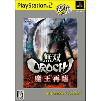 Image 1 for Musou Orochi: Maou Sairin (PlayStation2 the Best)