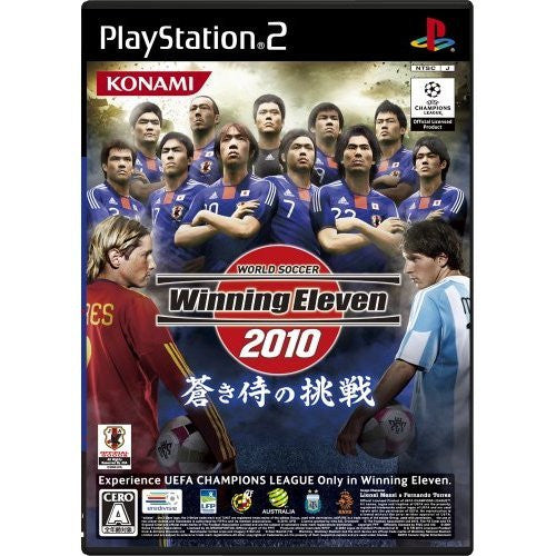 Image 1 for World Soccer Winning Eleven 2010: Aoki Samurai no Chousen