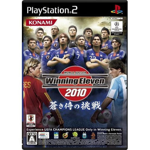 World Soccer Winning Eleven 2010: Aoki Samurai no Chousen