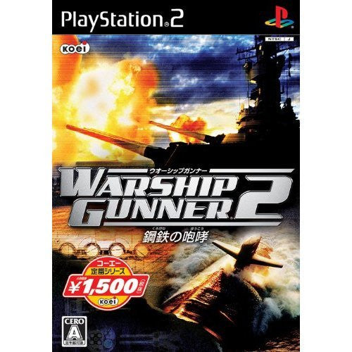 Image 1 for Warship Gunner 2: Change of Direction (Koei Teiban Series)