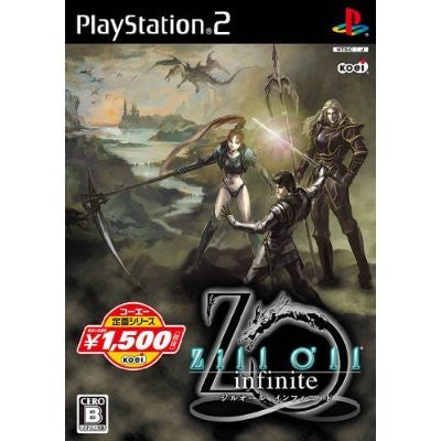 Image for Zill O'll Infinite (Koei Teiban Series)
