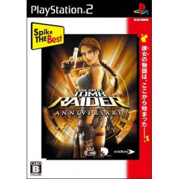 Tomb Raider: Anniversary (Spike the Best)
