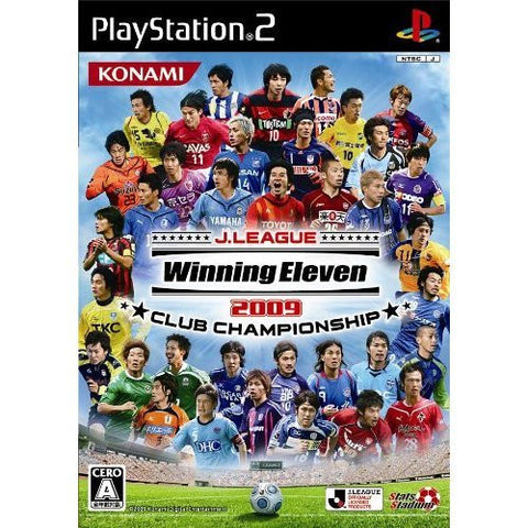 Image for J-League Winning Eleven 2009 Club Championship