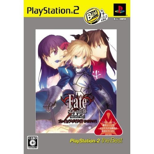 Fate/stay Night [Realta Nua] (PlayStation2 the Best)